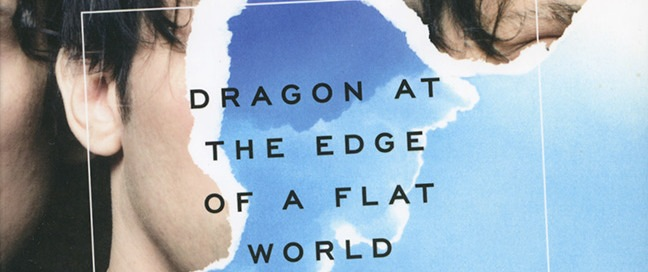 Dragon at the Edge of a Flat World by Joseph Keckler